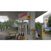重庆 加油站喷雾降温 喷雾除尘设备公司 乾祥宇环保