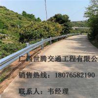 广西高速公路波形护栏板价格多少钱一米