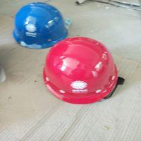 金淼牌 玻璃钢绝缘安全帽价格 金淼电力销售