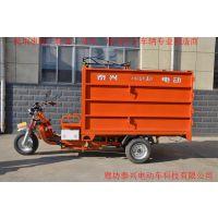 德利泰重型三轮环卫车、电动自卸车厂家、电动三轮载重车 TX-Z050信誉保证