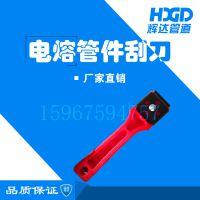 辉达20-315电熔焊机 PE管件电熔焊机 全自动燃气管道电熔焊机