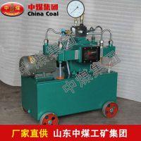 电动试压泵,电动试压泵价格合理,ZHONGMEI