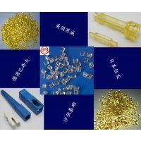 加玻纤GF20% PES塑料 微波炉配件 耐热 耐冲击 高刚性聚砜PES材料