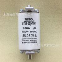 MRO茗熔集团RT16-00 NT00熔断器200A 160A 125A 100A 80A 63A 50A