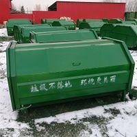 厂家推荐勾臂式垃圾箱 四轮移动垃圾箱