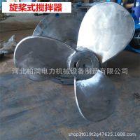 柏润 电动不锈钢大功率 立式搅拌机 不锈钢 双轴搅拌机