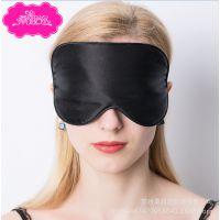 亚马逊专供100桑蚕丝 真丝眼罩无压力护眼罩睡眠眼罩做工精致