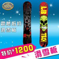 新品上市 单板 滑雪板