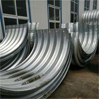 批量销售钢波纹涵管 金属波纹管 排水管涵 厂家规格齐全