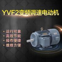 厂家直销上海左力YVF2-90L-6电动机1.1KW变频调速电动机