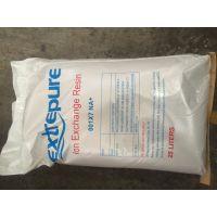 锅炉软化树脂001*7阳树脂山东软化树脂厂家