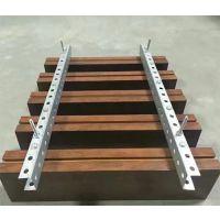 欧百建材厂家供应防火木纹铝方通吊顶及配套安装龙骨
