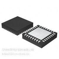 CDCM61004RHBT 现货供应时钟发生器及支持产品 1:4 时钟计时IC