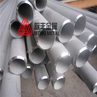 304不锈钢管材 家用自来水饮用水管