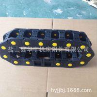 厂家供应塑料拖链 45*75电缆坦克链 半封闭/全封闭坦克履带 电缆活动线槽