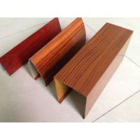 山西专业生产木纹铝方通厂家 木纹铝方通价格