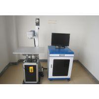 浙江金华、义乌、萧山、临海电子电器激光打标机由一超激光提供