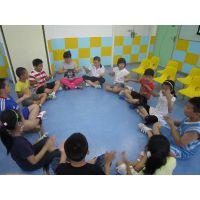 儿童自闭症注意力训练