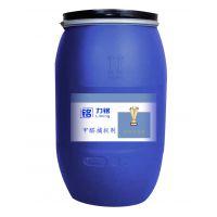 专业提供甲醛捕捉剂LM-9A01 毛皮化工助剂 厂家直供 超浓缩 力铭化工