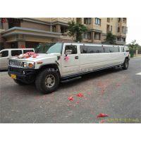 上海矢昂租车 加长悍马婚车出租 上海悍马H2展示 加长款商务接待