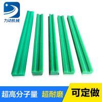 T型聚乙烯导轨 upe链条导轨 可定制 高耐磨 耐腐蚀绿色链条导轨