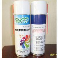 供应沃德高纯度电器设备清洗剂