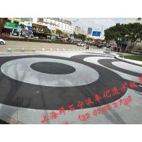 上海拜石(bes)供应海南,福建,江西生态彩色透水混凝土地坪价格_优质透水路面施工材料