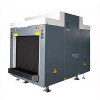 供应日联科技UNX10080-EX(在线型) X光安检机