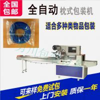 五金行业包装辅助设备湖南高温胶布包装机