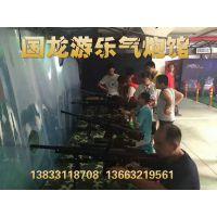 石家庄游乐气炮枪厂家 155射击游乐设备 场地游艺设备碰碰车 石家庄充气城堡价格 小蹦极厂家