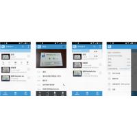 云脉新版名片识别OCR软件 提供名片识别API接口