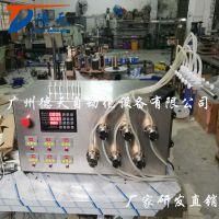 保健品口服液灌装机 316磁力泵灌装机 精油烟油香水液体灌装机