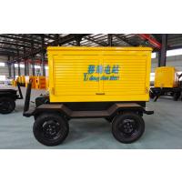 30kw防雨拖车柴油发电机组 钻井队钻井工程专用移动式发电机