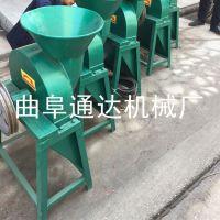 河南厂家直销地瓜切片机 多功能芋头切片机 马铃薯加工机器 通达牌