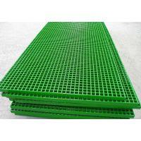 玻璃钢格栅盖沟板 玻璃钢沟盖 加强格栅