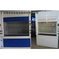 实验室通风柜指的信赖的品牌-广州禄米实验室