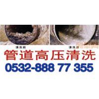 青岛黄岛抽污吸粪电话88877355黄岛高压水车清洗下水道