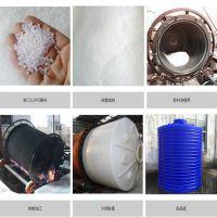 全新现货5吨塑料水箱 5000L塑料平底储水桶 食品级pe储水罐厂家