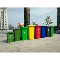 安徽厂家直销240L全新塑料垃圾桶