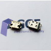 TYPE-C母座沉板单排16P四脚插板 沉板0.8/1.6贴片USB3.1母座 米黄色白胶