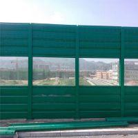 郑州城市景观透明声屏障/PC板组合声屏障/声屏障厂家