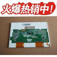 7寸AT070TN83V.1液晶屏 7寸电容触摸屏 800*480分辩率