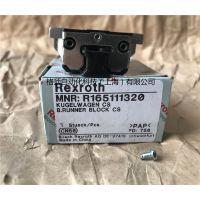 R165111320力士乐滑块直线导轨Rexroth直线轴承授权代理