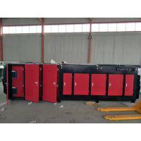 广东供应UV光解除臭设备 VOC废气处理设备 光氧催化一体机厂家