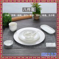 创意不规则家用日式餐具釉下彩陶瓷饭盘子菜盘酒店创意西餐碟子