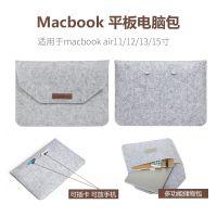 macbook/ipad新款平板内胆包保护套毛毡苹果笔记本电脑包定制logo