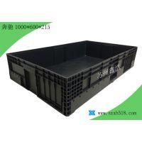 无锡物流大型塑料箱,奔驰专用周转箱苏州鑫浩供应