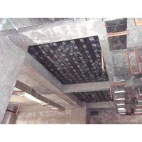 鞍山碳纤维加固公司专业碳纤维施工粘钢板植筋
