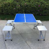 户外折叠桌便携式铝合金连体桌椅套装野餐烧烤展业桌旅行手提桌子