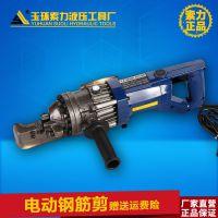 RC-16/20/22/25/32电动钢筋剪手提式液压钢筋剪 切断机剪断钢筋机